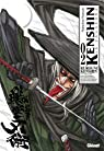 Kenshin le vagabond, Perfect Edition, Tome 2 par Nobuhiro