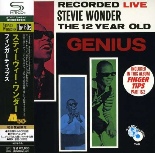 Stevie Wonder - The 12 Year Old Genius (Recorded Live) - Zortam Music