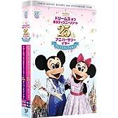ドリームス オブ 東京ディズニーリゾート25th アニバーサリーイヤー マジックコレクション [DVD]