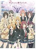 桜Trick 6 [初回特典:原作タチ描き下ろしスペシャルコミック(3)] [DVD]