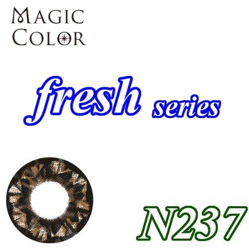 MAGICCOLOR (マジックカラー) fresh N237 度なし 14.5mm 1ヵ月使用 2枚入り
