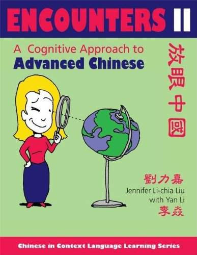 Encounters II [text + workbook]: A Cognitive Approach to Advanced Chinese (Chinese in Context Language Learning Series)
