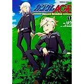 機動戦士ガンダムAGE‐Second Evolution‐ (1) (カドカワコミックスAエース)