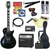 PhotoGenic エレキギター 初心者入門年始セット レスポールカスタムタイプ LP-300/BK ブラック