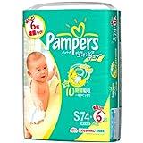 パンパース さらさら コットンケア テープ S 74枚×4(296枚)