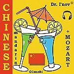 Chinese |  Dr. I'nov