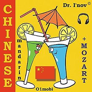Chinese Audiobook