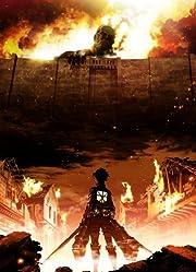 進撃の巨人 1 [初回特典:未発表漫画65P「進撃の巨人」0巻(作:諫山創)] [Blu-ray]