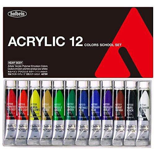 ホルベイン アクリリックカラー(アクリル樹脂絵具) 12ml スクールセット 12色 (紙箱)