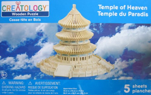 Creatology Wooden Puzzle: Temple of Heaven 3-D Wood Puzzle - 1