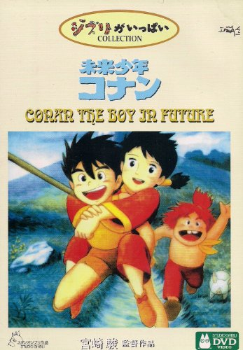 What is Future Boy Conan