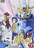 Animation - Gundam Build Fighters 1 [Japan DVD] BCBA-4583