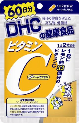 VitaminC 60days(Airmail)