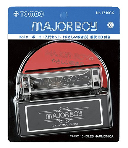 Major Beginners Introductory Set Dragonfly Boy (With Cd)