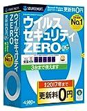 ウイルスセキュリティZERO (3台まで使える新パッケージ版)