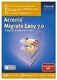 Acronis Migrate Easy 7.0 Vista対応版スリムパッケージ