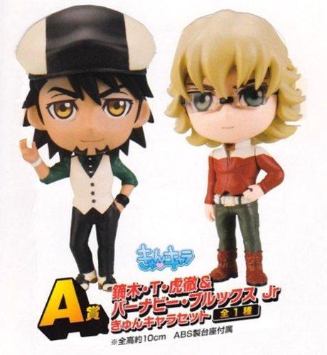 Character set N 01 A prize Kotetsu and Barnaby queue Chara World TIGER & BUNNY # N lottery matter most (japan import)