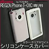 東芝 レグザフォン REGZAPhone T-01C シリコンケースカバー クリアホワイト スマートフォン