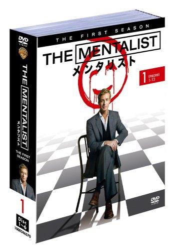 THE MENTALIST / メンタリスト 〈ファースト・シーズン〉セット1 [DVD]