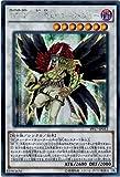 【遊戯王カード】 BF T-漆黒のホーク・ジョー 【シークレット】 PP17-JP012-SC ジャンプフェスタ 2015 先行販売