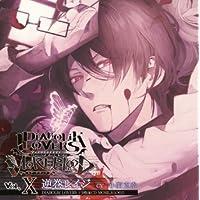 DIABOLIK LOVERS MORE,BLOOD Vol.10 逆巻レイジ cv.小西克幸出演声優情報