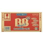 チョコラBB ローヤル2 50ml  50本  [指定医薬部外品]