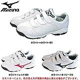 MIZUNO(ミズノ) 2KT MF-1 2KT893 野球 トレーニングシューズ (ホワイト×ホワイト(01), 23.0cm)