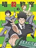 【Amazon.co.jp限定】暗殺教室2 (オリジナル缶バッチ)(初回生産限定版) [Blu-ray]