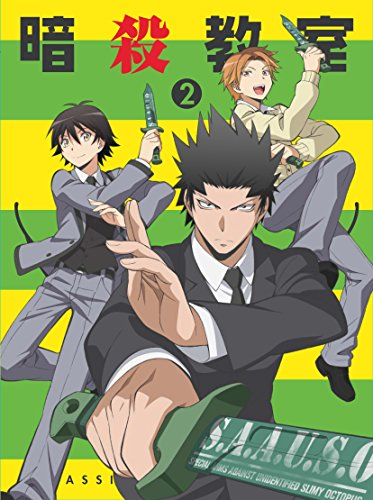 暗殺教室2 (初回生産限定版) [DVD]