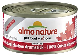 Almo Nature Chicken Drumstick Natural Cat Food, Pack of 24 (2.47-ounce)