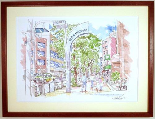 『日暮里繊維街』の風景を風情あふれる水彩画で表現しました。(額入り・水彩画のレプリカ)/下町あらかわ散歩道百景