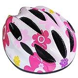 HORIZON 軽量 サイクリング 自転車 用 ヘルメット キッズ ジュニア 子供 用 ダイヤル アジャスター 付き ランキングお取り寄せ