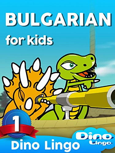Bulgarian for Kids 1