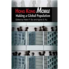 Hong Kong Mobile: Making a Global Population