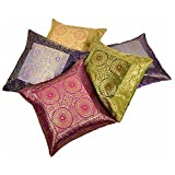 Ufc Mart Brocade Multi -Color Cushion Cover 5 Pc. Set, Color: Multi-Color, #Ufc00466