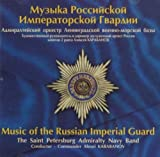 Music of Russian Imperial Guard Various