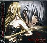 ドラマCD TVアニメーション「Devil May Cry」 Vol.1