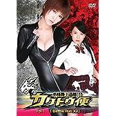 カクトウ便 Battle Run XX [DVD]