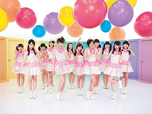 Do my best !! 通常盤Type-A 【CDシングル+DVD 合計2枚組】【初回プレス盤のみ特典付き!】