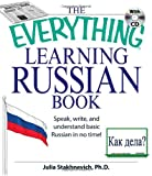 img - for The Everything Learning Russian Book with CD: Speak, write, and understand Russian in no time! (Everything: Language and Literature) book / textbook / text book