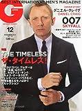 GQ JAPAN (ジーキュー ジャパン) 2012年 12月号