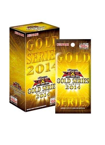 遊戯王ゼアル OCG ゴールドシリーズ2014 BOX