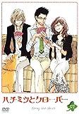 ハチミツとクローバー 第7巻 [DVD]