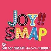 Joy!!(初回限定盤)(ショッキングピンク)