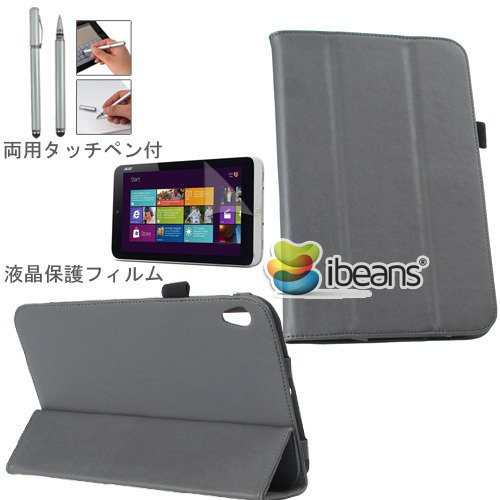 i-Beans 3点セット 液晶保護フィルム/タッチペン/w3-810 PU Leather Case