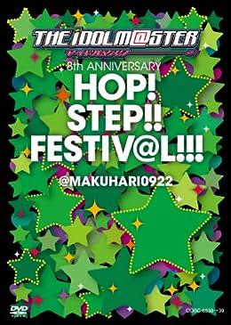 THE IDOLM@STER 8th ANNIVERSARY HOP!STEP!!FESTIV@L!!! @MAKUHARI0922 【DVD2枚組】