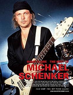バンド・スコア ベスト・オブ・マイケル・シェンカー
