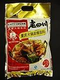 『老四川』火鍋の素、火鍋スープしゃぶしゃぶ調味料