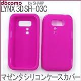 LYNX 3D SH-03C カラーシリコンケース マゼンダ リンクス SH03C