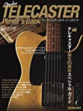 Fender TELECASTER Player's Book �e���L���X�^�[����������ǂޖ{